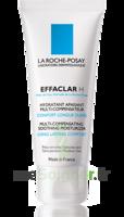 Effaclar H Crème apaisante peau grasse 40ml à SAINT CHRISTOLY DE BLAYE